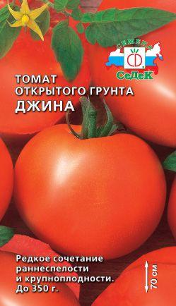 http://tomato-perez.ru/timage/674_682.jpg